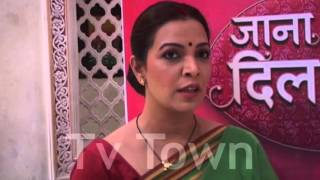 New Show 'Jana Na Dil Se Door' - Cast Introduction | Star Plus