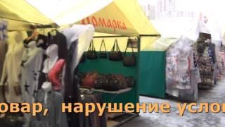 Химки пр т Мельникова 2б 25 15  mp4