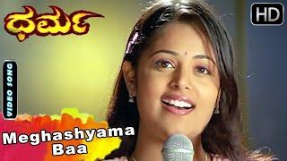Meghashyama Baa   Dharma Movie Songs   Darshan Hit Song   Sindhu   Hamsalekha   SGV Kannada HD Songs