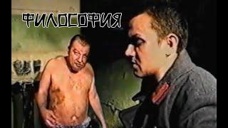 """Смысл фильма """"Зелёный Слоник"""""""