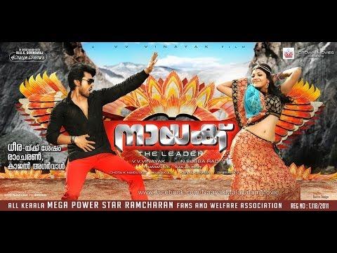 Naayak 2013 Full Movie Malayalam | Ram Charan Teja, Kajal Agarwal, Amala Paul