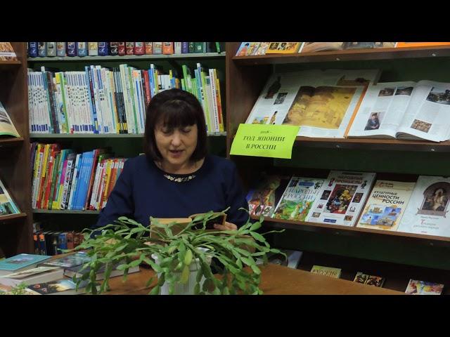 Изображение предпросмотра прочтения – АнтонинаУжовская читает отрывок изпроизведения «Ася» И.С.Тургенева