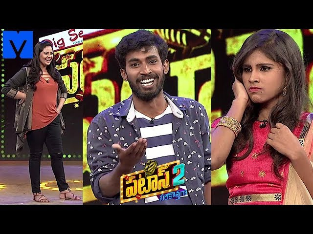Patas 2 - Pataas Latest Promo - 8th February 2019 - Anchor Ravi, Sreemukhi - Mallemalatv