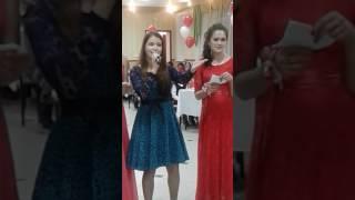 поздравление брату на свадьбу от сестры