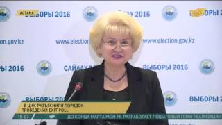 видео Встречи депутата с избирателями нарушают общественный порядок?
