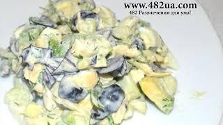 Праздничный салат с перепелиными яйцами и авокадо банкетное меню