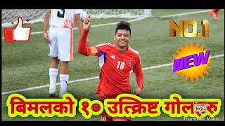 Top Ten goals Of Bimal Gharti Magar