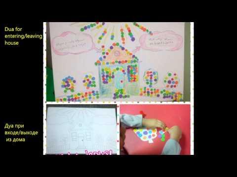 Islamic school: My class activities.Part 1.