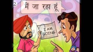 Hindi Jokes, Santa Banta Hindi Video Comics