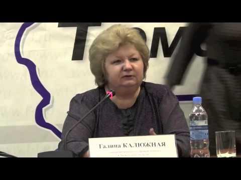 Галина Калюжная уполномоченный по правам ребенка в Тюменской области