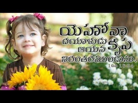 oohinchaleni melulatho nimpina mp3 song