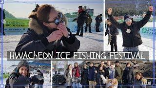 Hwacheon Ice Fishing Festival South Korea (얼음나라 화천산천어축제)