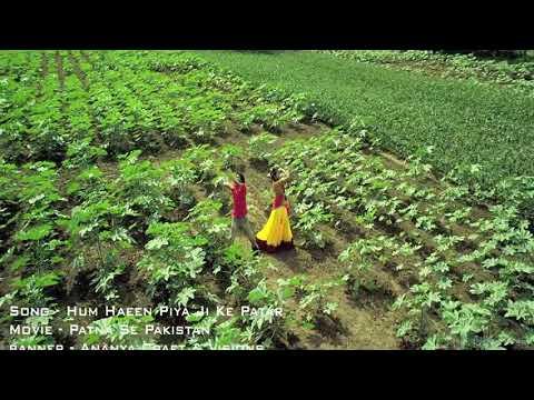 Hum Haeen Piya Ji Ke Patar Tiriywa Full HD(Mp4Bhojpuri.Com)