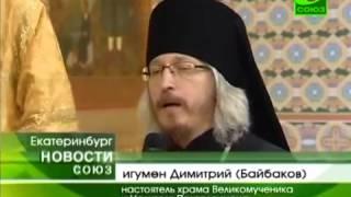 ▶ Митрополит Кирилл посетил Пантелеимоновский приход   YouTube
