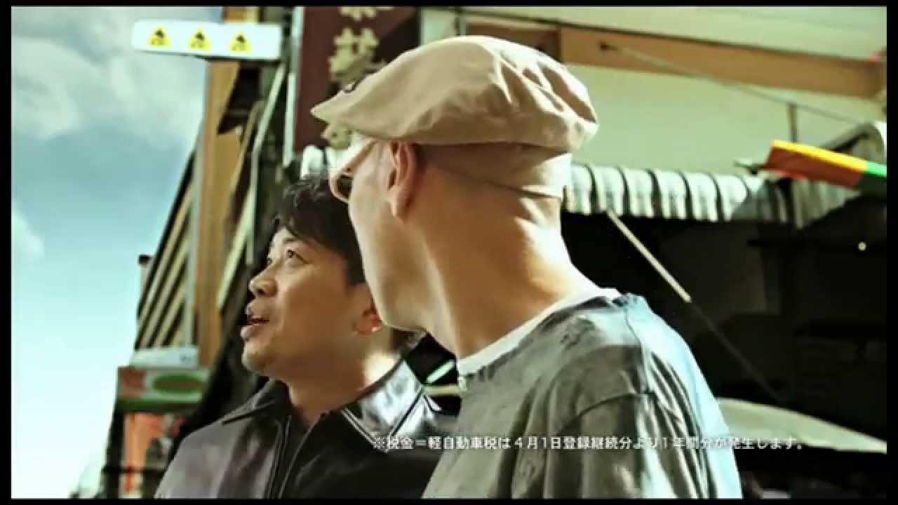 バイク 王 cm