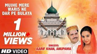 Mujhe Mere Waris Ne Dar Pe Bulaya || Aarif Khan, Anupama || T-Series Islamic Music