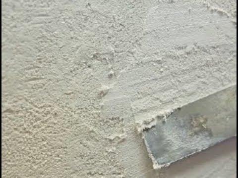 Sikacryl Ready Mix Stucco Patch