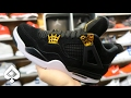 Buying the Air Jordan 4 Royalty | MALL VLOG | FIRST IMPRESSION