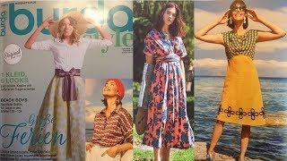 Листаем журнал Burda Style 07/2018/Как сшить юбку-полусолнце в ретро стиле