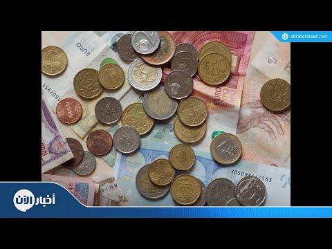 انخفاض نسبة المدخرين في الوطن العربي  - نشر قبل 9 ساعة