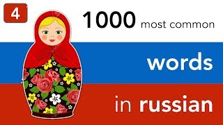 Basic Russian vocabulary - lesson 4: most common words in Russian - the family