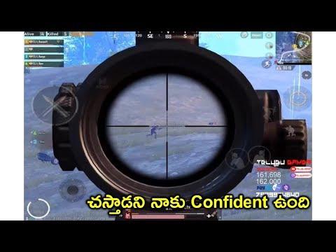 చస్తాడని నాకు Confident ఉంది PUBG MOBILE FULL Rush Gameplay TeluguGamer