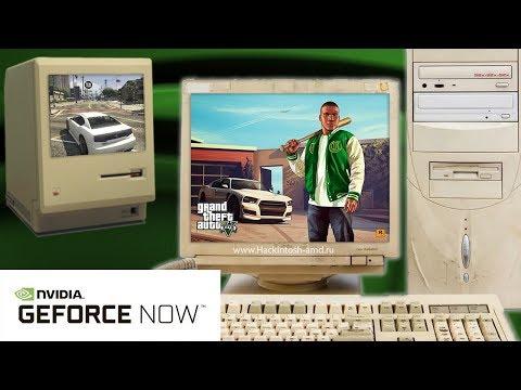 Nvidia запустила в России GeForce Now - Разбор сервиса