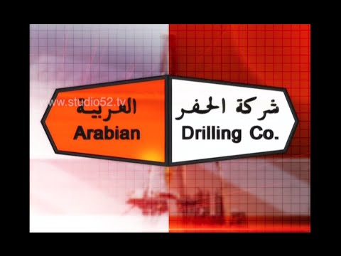 Image result for Arabian Drilling Company, Saudi Arabia