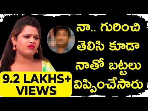 Sona Rathod Explains How He Was Sexually Abused   Hijra Life   Socialpost Explosives