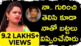 Sona Rathod Explains How He Was Sexually Abused...
