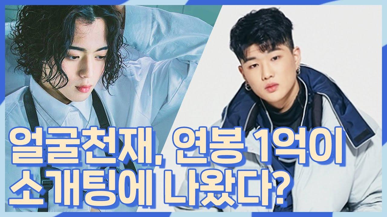 고간지 시즌 1 VS 시즌 2 대결?! | 연애핏처링 | 고하이 | 고간지 | 유비, 박성진, 전준우, 임휘순| 정하영, 정동훈, 정현우, 류서연