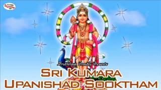 Gambar cover Sri Kumara Upanishad Sooktham