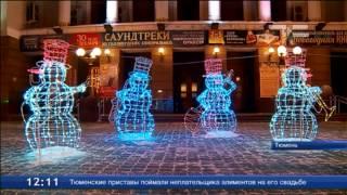 видео Новогоднее оформление Москвы обойдется в 400 млн руб