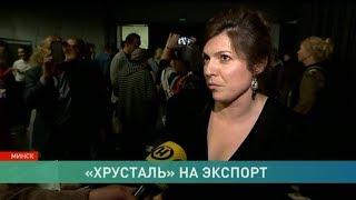Отзывы зрителей о фильме «Хрусталь»