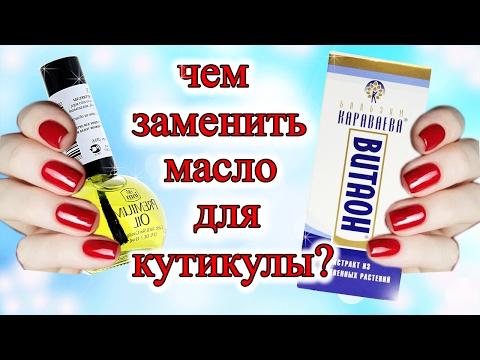 Стемпинг для ногтей - купить в интернет-магазине КрасоткаПро