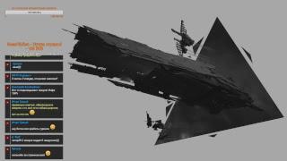 EVE Online: Jackdaw, охотник на DED комплексы! :Е