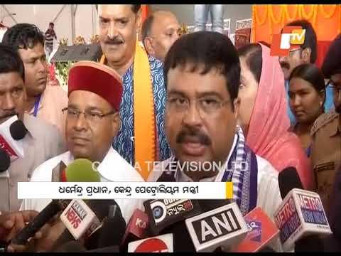 Amid rising fuel prices, Odisha, Centre at loggerheads over tax cut