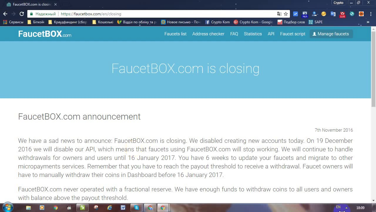 FaucetBOX is closing - YouTube
