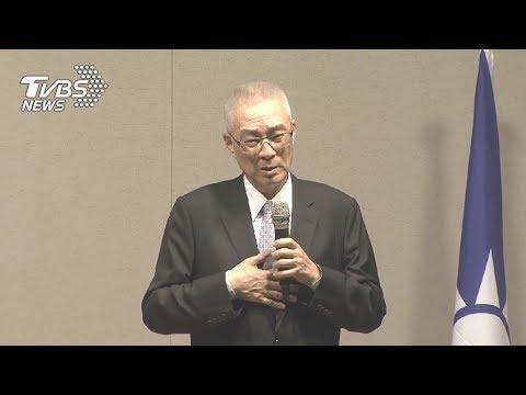 激戰!吳敦義當選國民黨主席