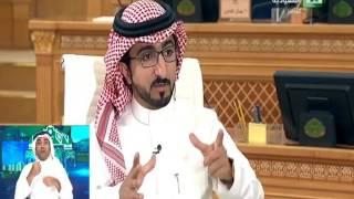 برنامج الشورى ،، مناقشة تقرير وزارة الشؤون البلدية والقروية