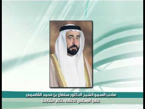 حاكم الشارقة يتحدث عن المشاريع السياحية الجديدة في الإمارة