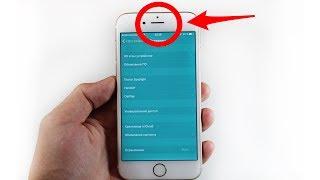 10 ФУНКЦИЙ НА iPhone о которых ты ДО СИХ ПОР НЕ ЗНАЕШЬ (2017)