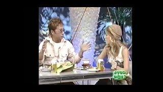 ポルノグラフィティ 貴重トーク① 浜崎あゆみ 浜崎あゆみ 検索動画 26