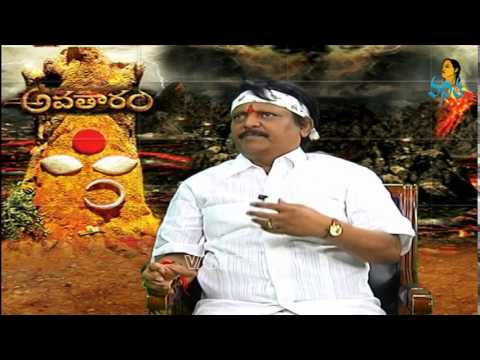 Avatharam Movie Team Interview   Part 1 of 3 Mp3