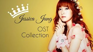 Jessica Jung ( 정수연 ) : OST Collection