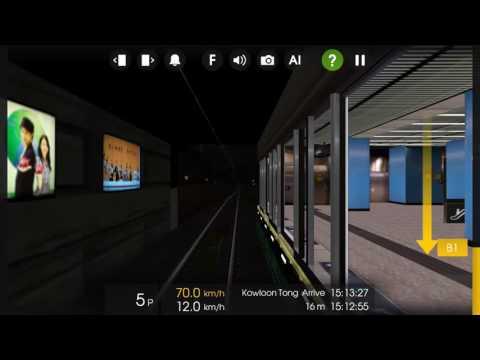 [1080P]PART2  Hmmsim2. 港鐵觀塘線 黃埔~調景嶺  Hong Kong MTR KuwnTong Line (Whampoa- Tiu Keng Leng