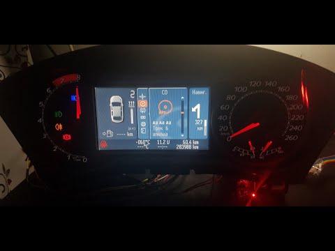 Ford Mondeo 4. Convers+. Полноценная эмуляция магнитолы Blaupunkt