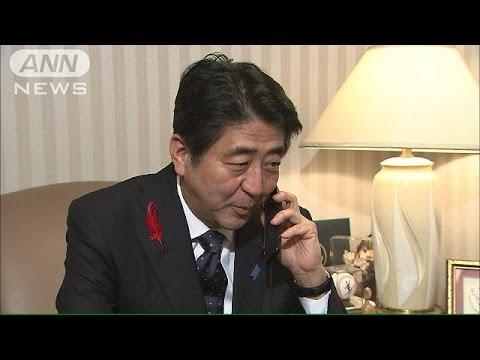 【ノーベル賞】安倍総理、受賞の本庶氏に祝電 ⇒ NHKが放映 ⇒ 反アベの皆さん、なぜか激おこ