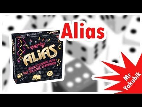 Видео обзор настольной игры Alias Party