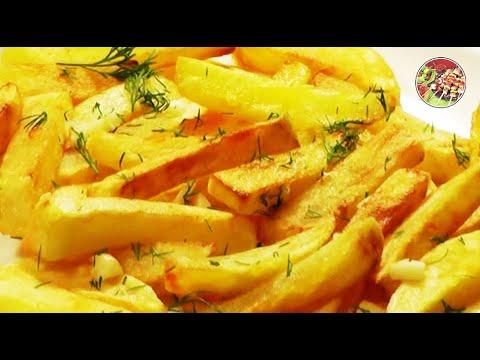 Жареный картофель. Просто, вкусно, недорого.